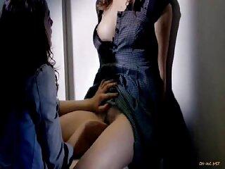 sabbia catene il suo video erotici brevi nuovo amante